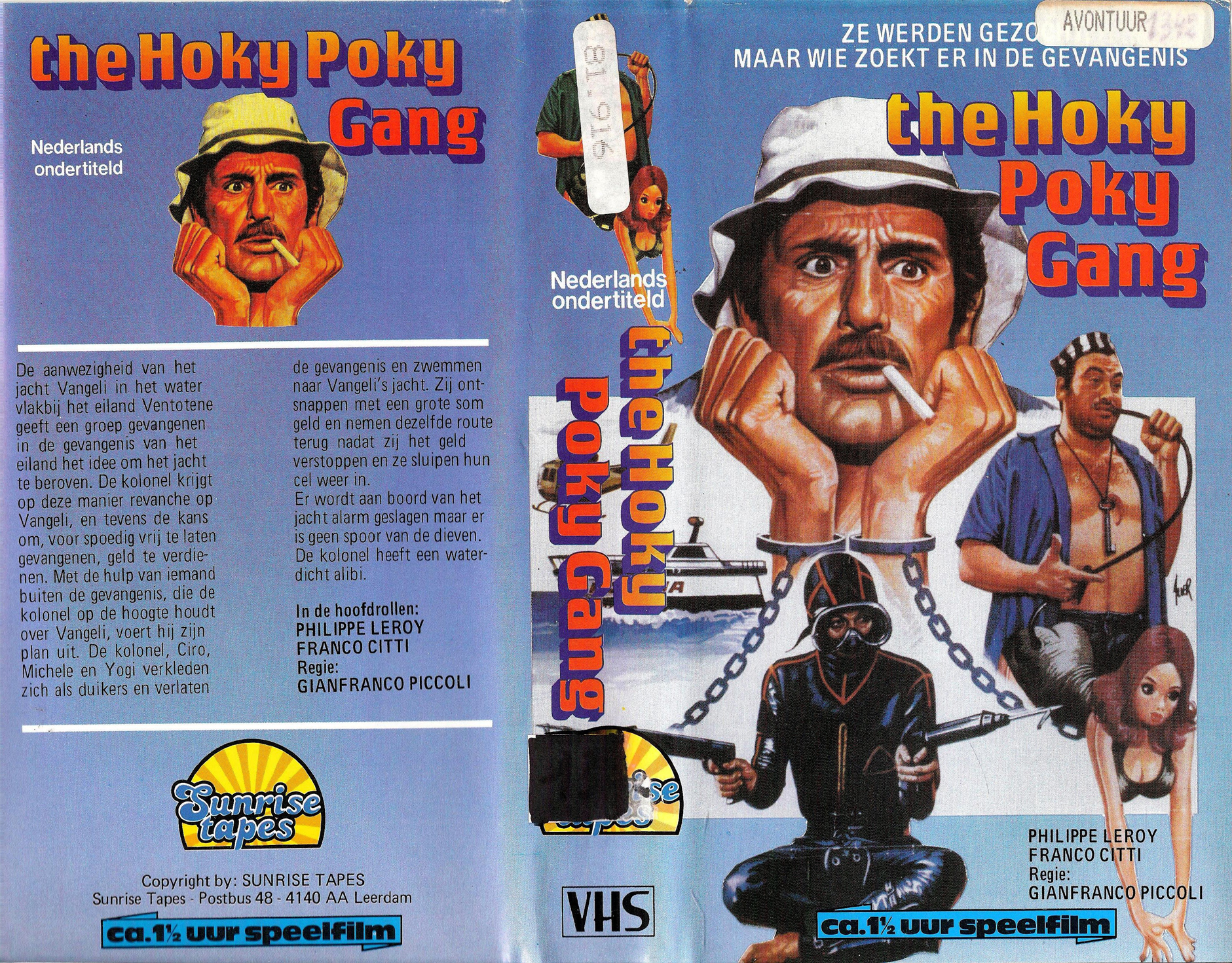 THE HOKY POKY GANG THE HOKY POKY GANG   SUBMITTED