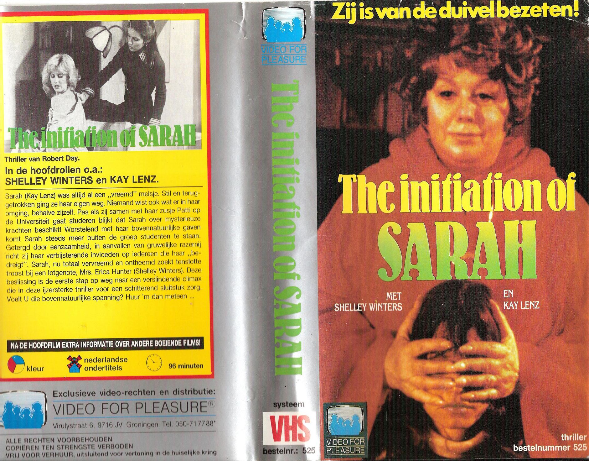 THE INITIATION OF SARAH - SUBMITTED BY VESTRON DAN